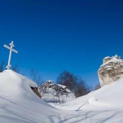 Mikulj peak