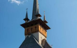The church of Desesti